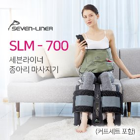 세븐라이너 하트풀 SLM-700 SET (7-LINER HEARTFUL SET)